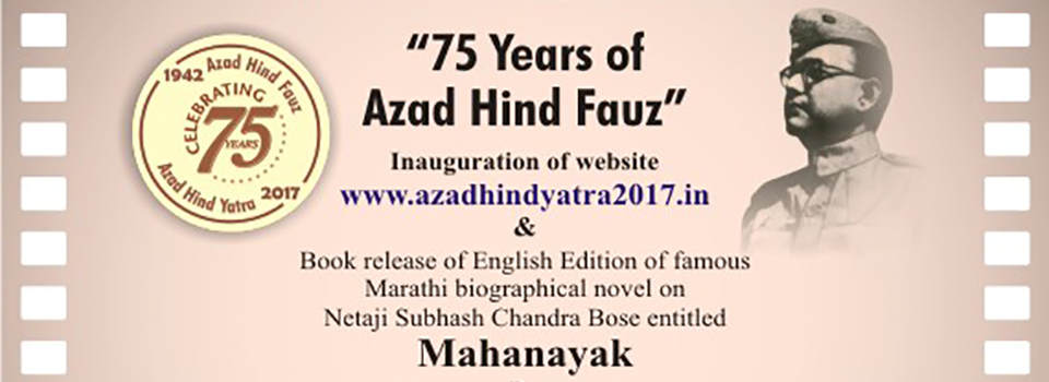 75 Years of Azad Hind Fauz