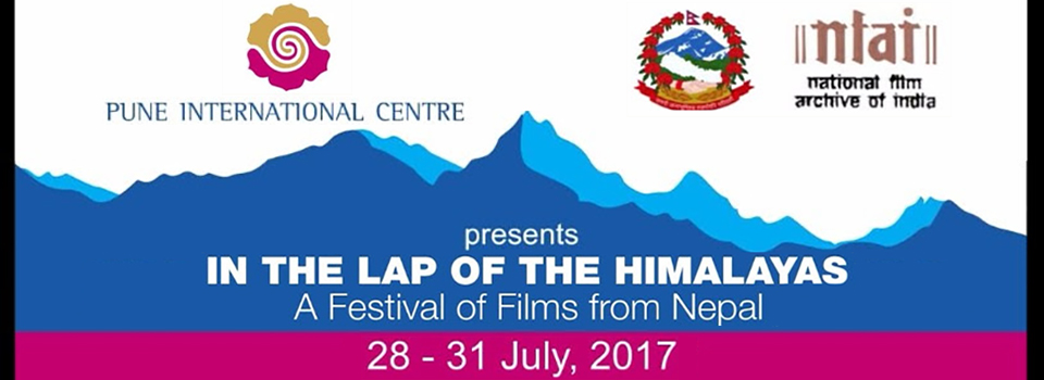 A Festival of Films from Nepal