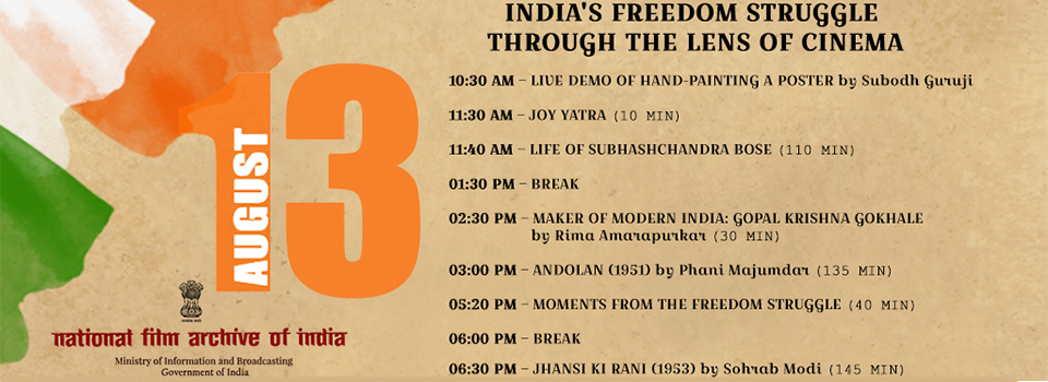 India\'s Freedom Struggle Through Lens of Cinema