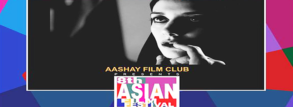 8th Asian Film Festival
