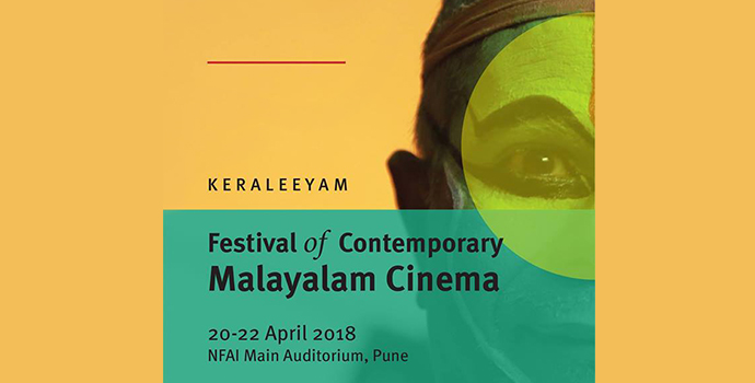Festival of Contemporary Malayalam Cinema