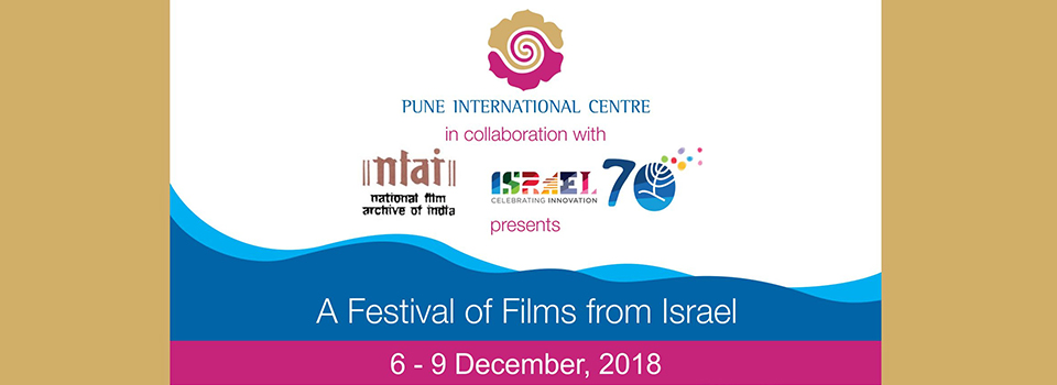 A Festival of Films from Israel