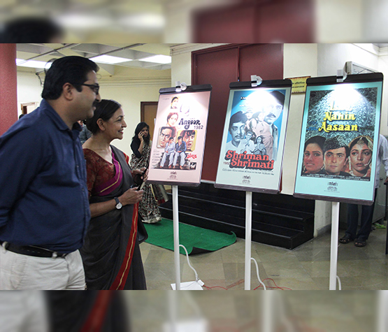 Special screening of Deepti Naval\'s unreleased film