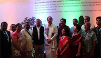NFAI Multimedia Exhibition's Inauguration Ceremony at IFFI Goa, 2016